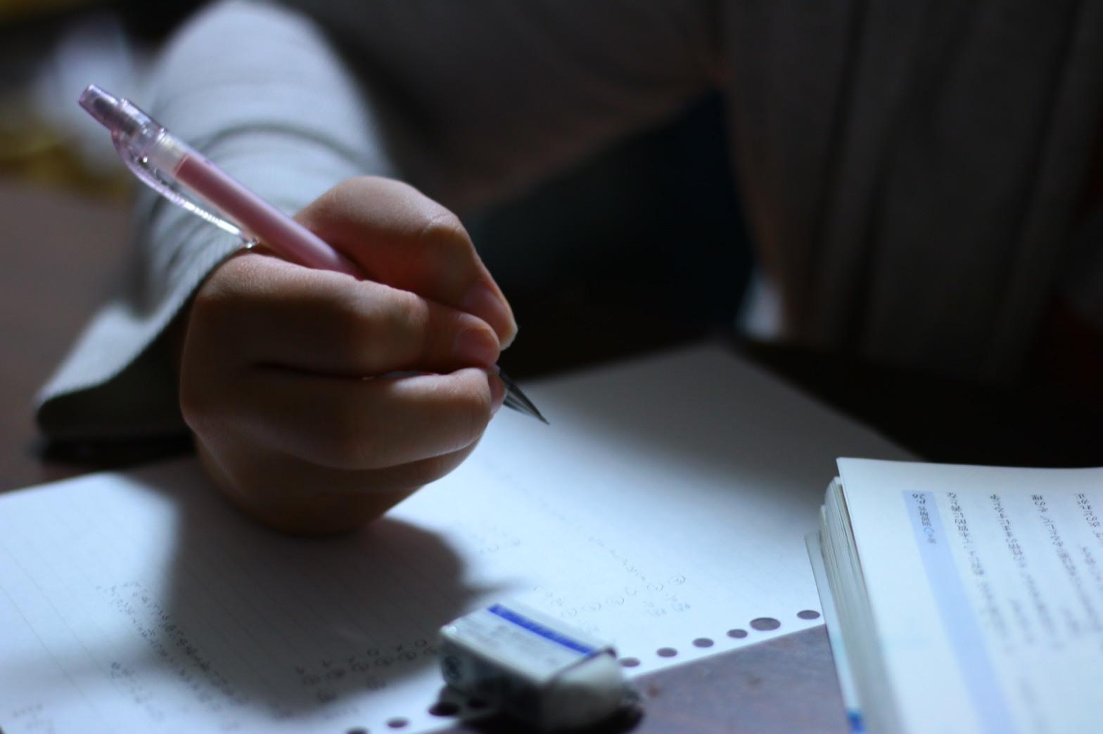 単語の勉強