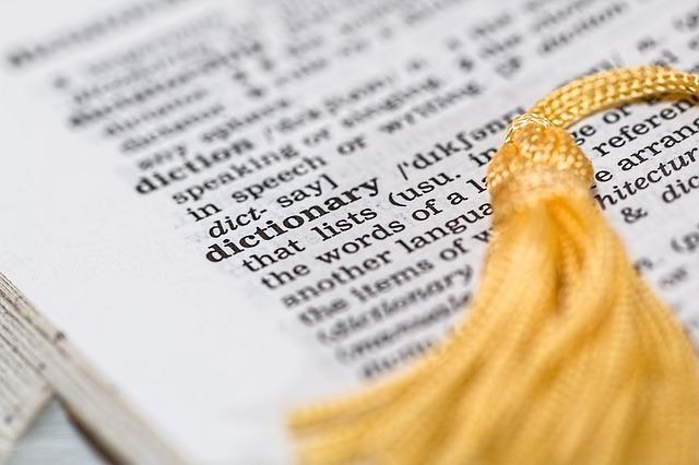 英語辞書の写真です。