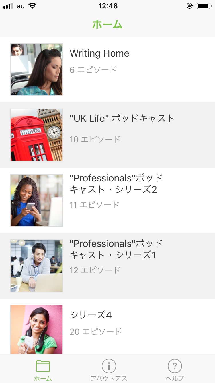 British Council LearnEnglish Podcastのトップ画面です。