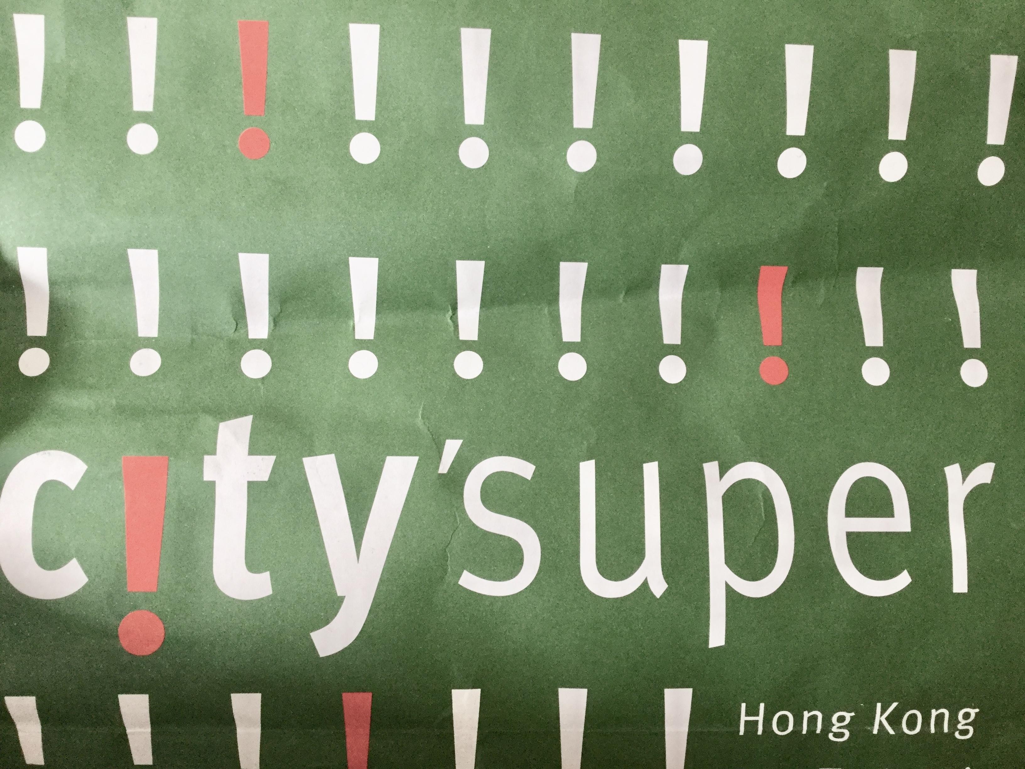 city's superと書いたデザインの紙袋