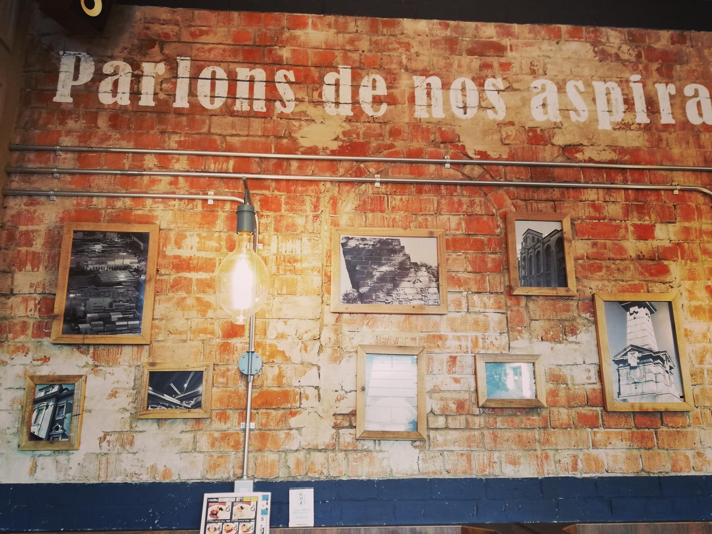 おしゃれな写真がディスプレイされている壁の写真です。