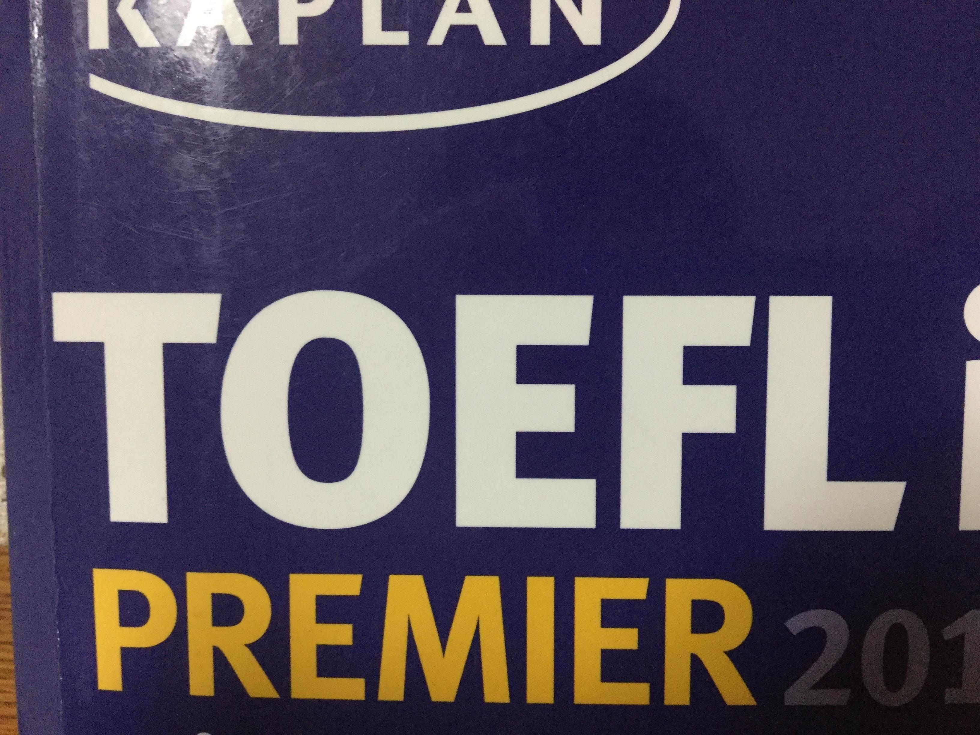 TOEFL PREMIERと書いた写真です。
