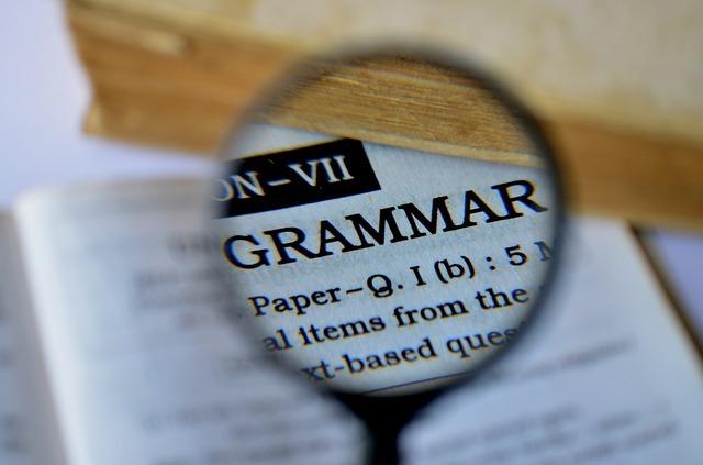 Grammarと書かれた画像です。
