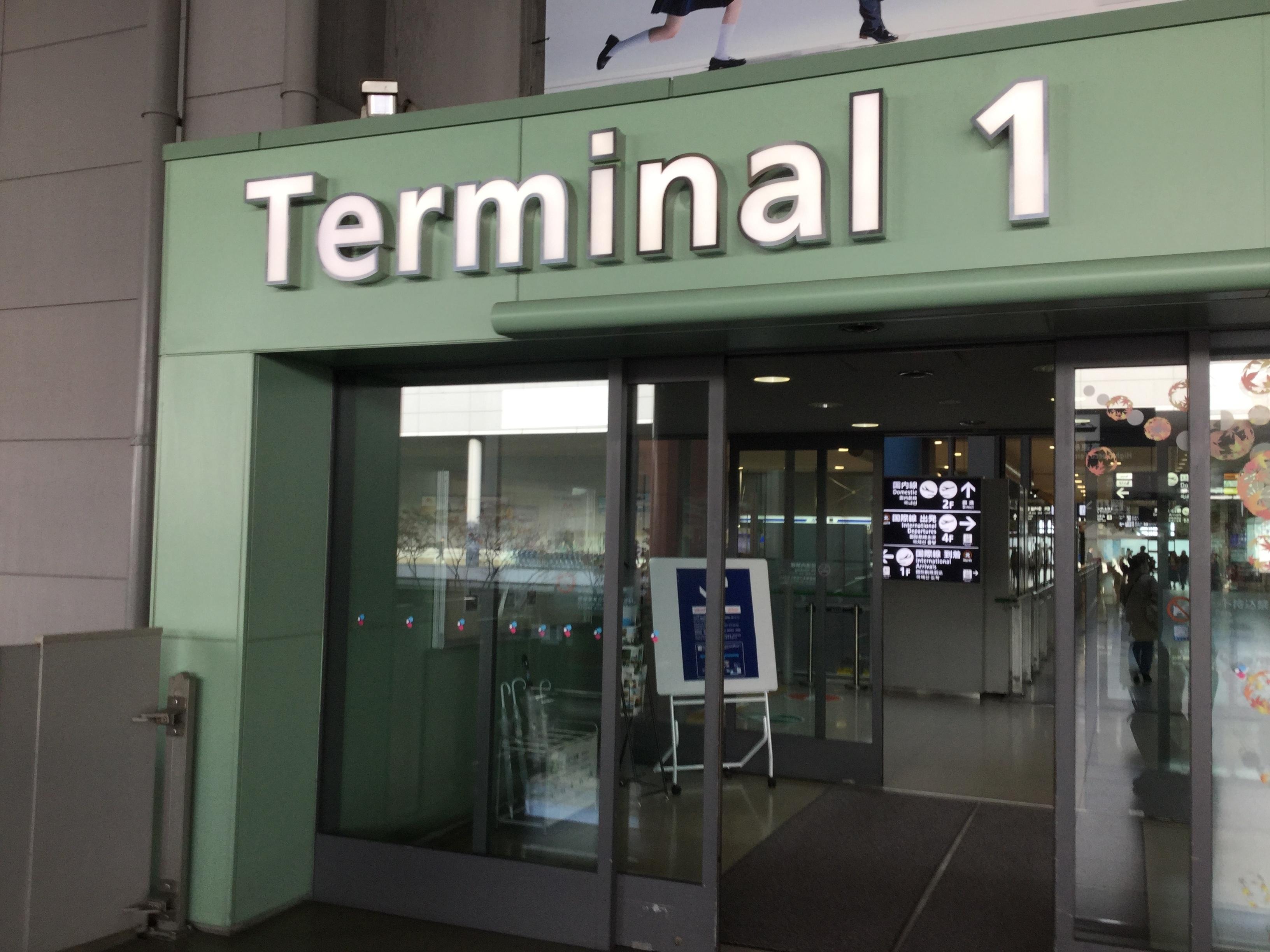 空港のターミナルの写真です。