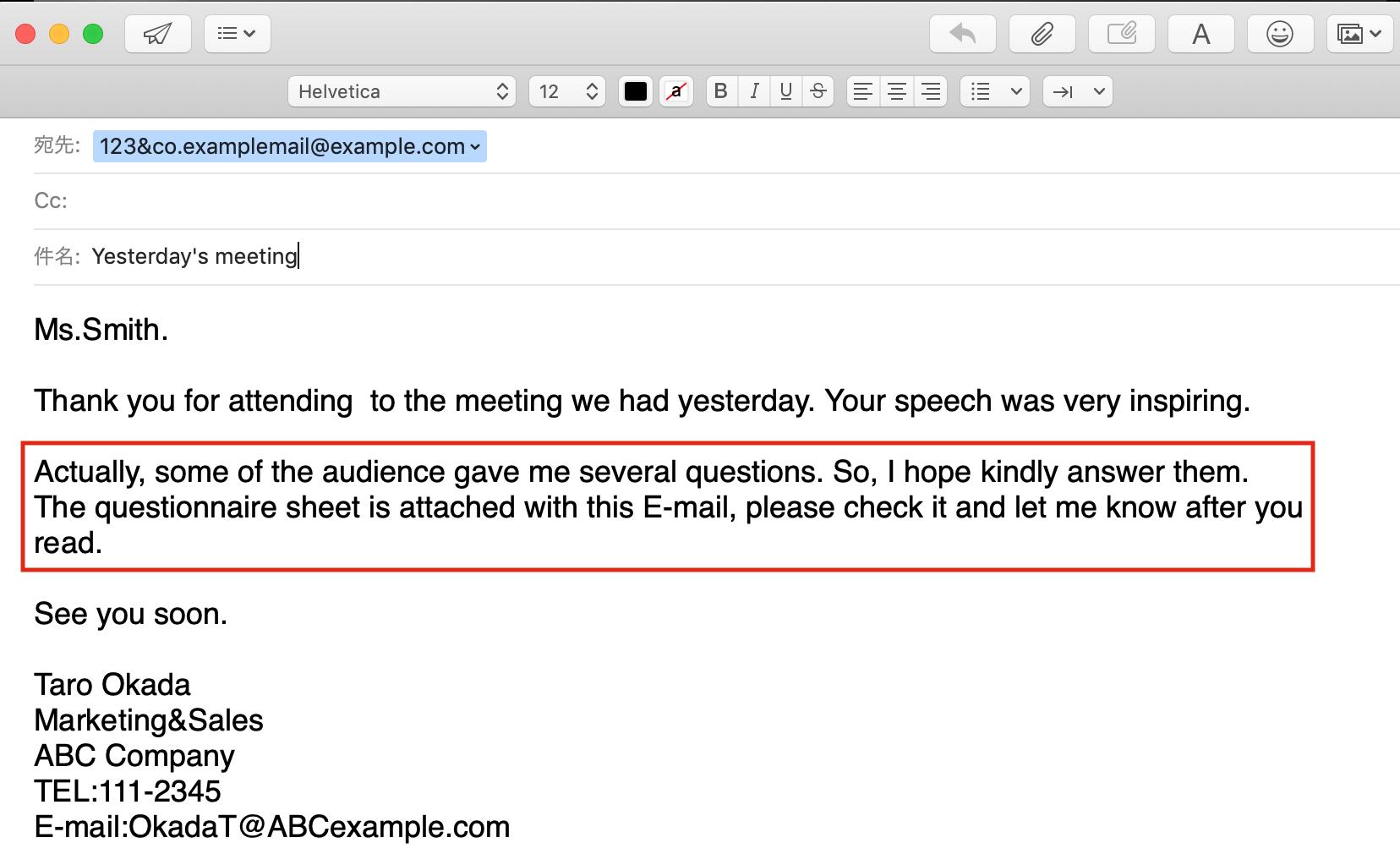 英語メールの挨拶 件名から自己紹介までビジネスメールの書き出し方を例文付きで解説 Progrit Media プログリット メディア