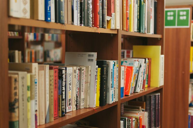 参考書が並べられている本棚の写真