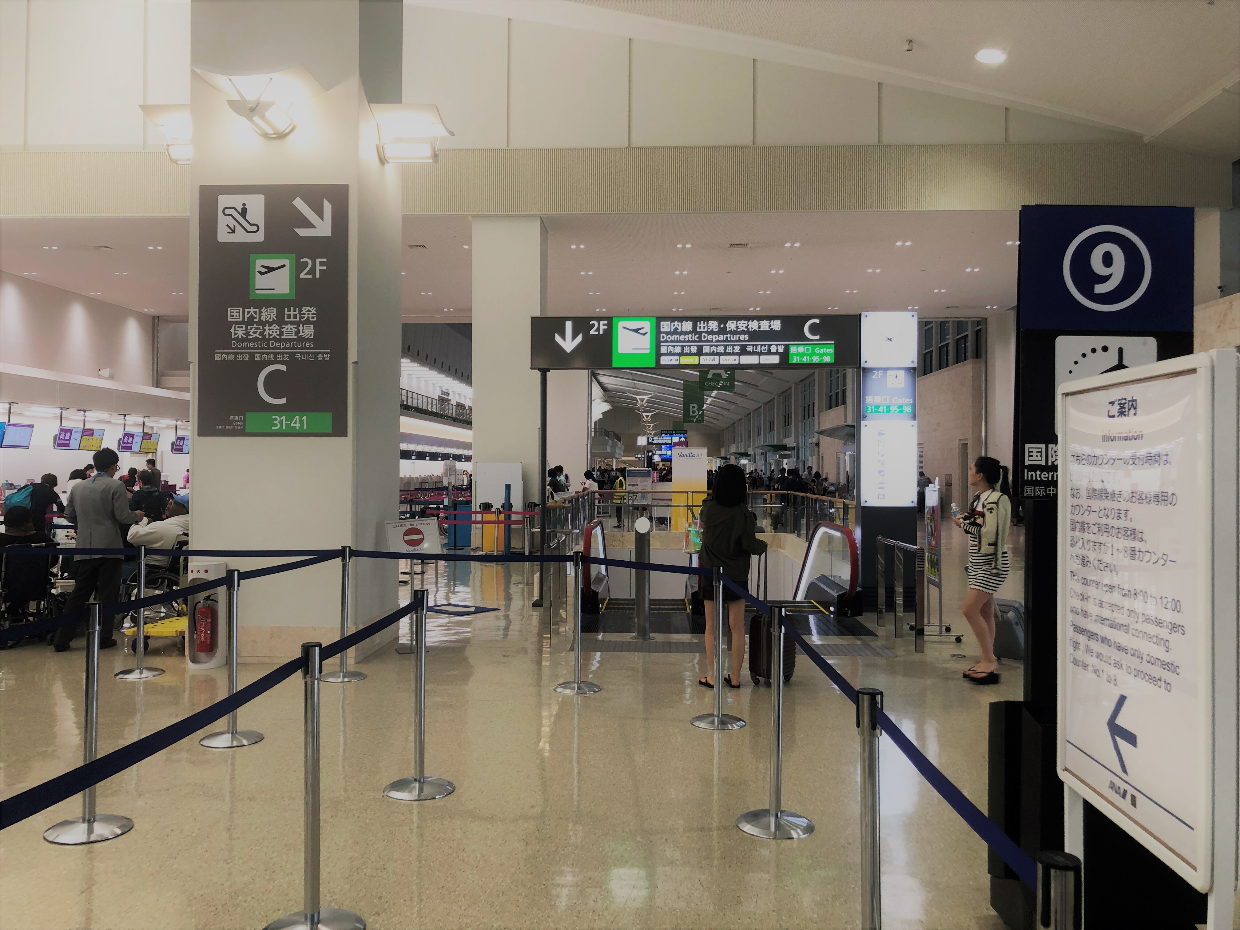 空港内の写真