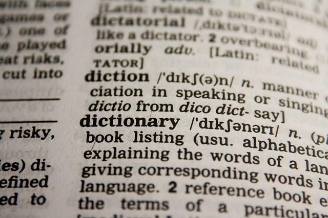 辞書のdictionaryの項目