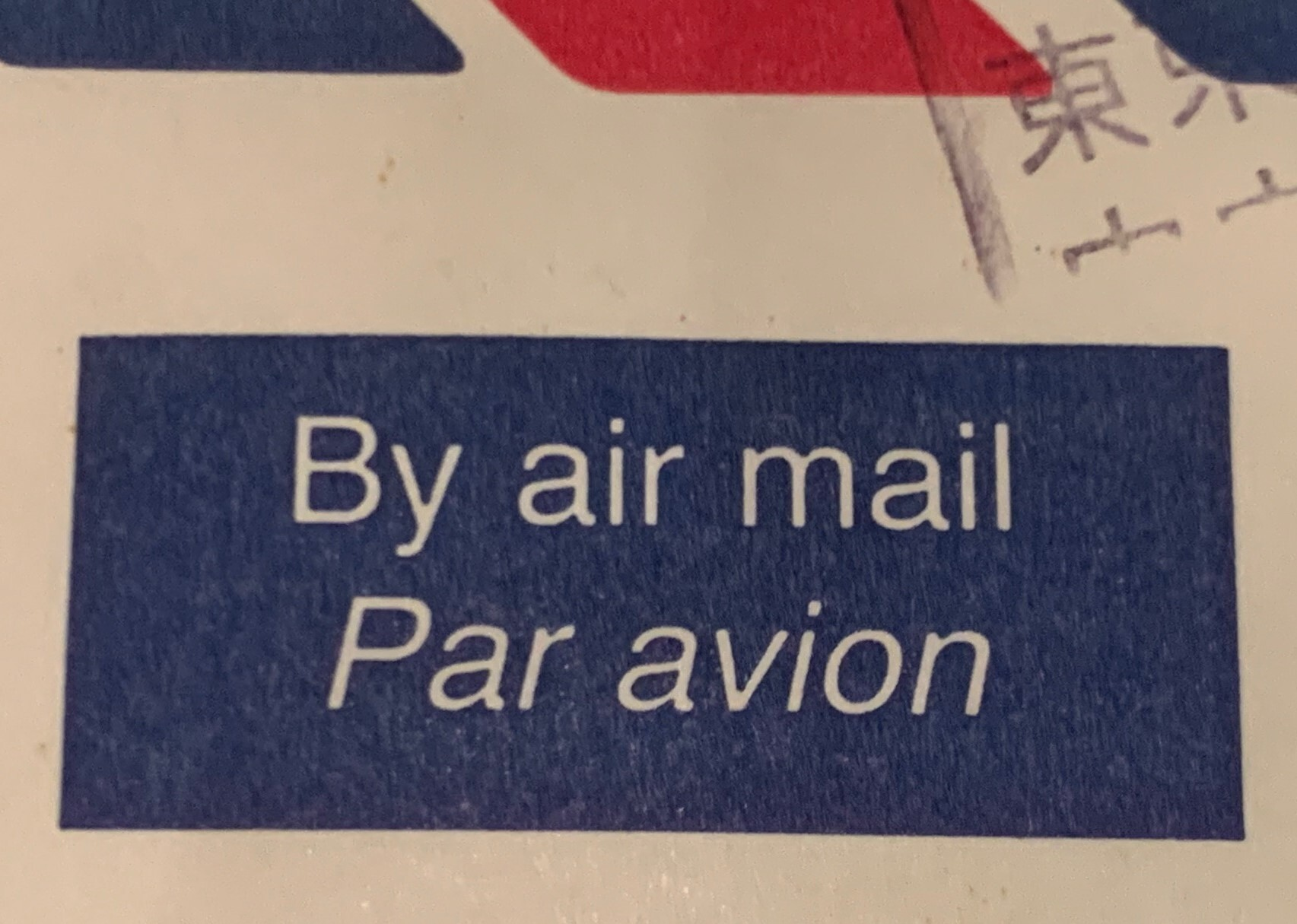By air mail / Par avionのシール