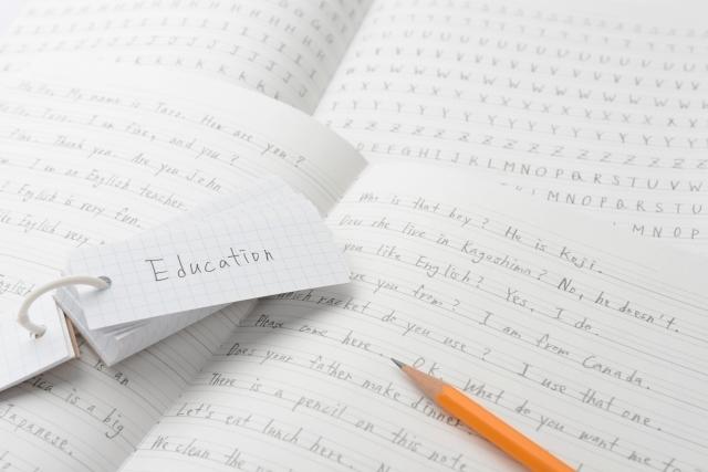 英語が書かれたノート、暗記シート
