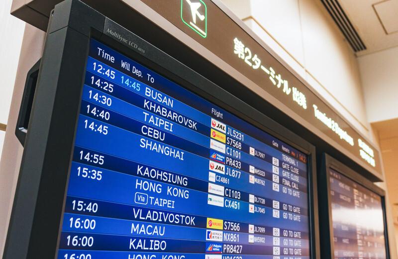空港の掲示板
