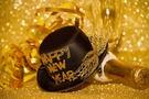 英語で年末のご挨拶「良いお年を」「良い年になりますように」「良いお年をお迎えください」