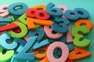 英語で数字の読み方・数え方を完全にマスターするための一覧表