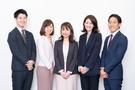 【社内研修担当者必見!】企業の英語研修を成功に導く英語学習サービスとは?